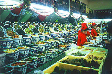 The pickle market at Qianmen